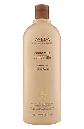 Шампунь для русых и светлых волос AVEDA бесцветного цвета, арт. 018084813522 | Фото 1