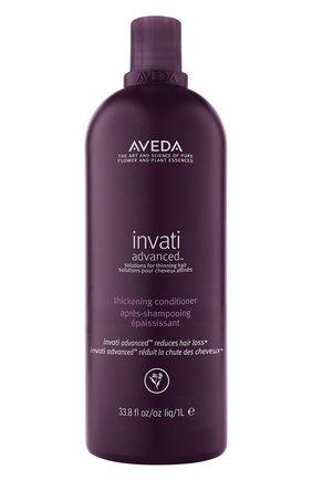 Интенсивный уплотняющий кондиционер для волос AVEDA бесцветного цвета, арт. 018084977323   Фото 1
