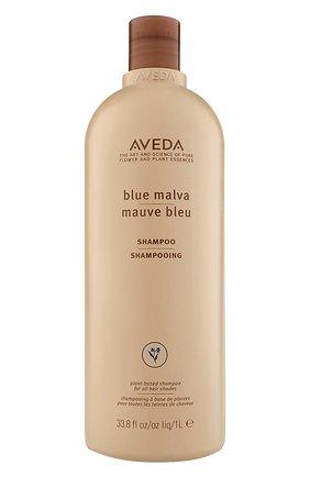 Шампунь, усиливающий цвет AVEDA бесцветного цвета, арт. 018084813492 | Фото 1