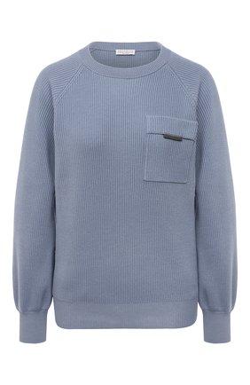 Женский хлопковый пуловер BRUNELLO CUCINELLI голубого цвета, арт. M19197400 | Фото 1