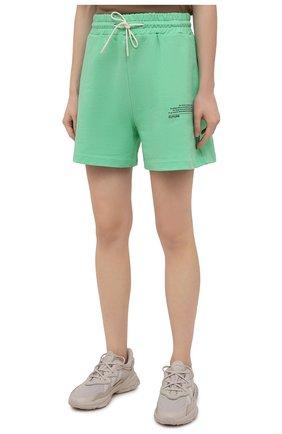 Женские хлопковый шорты MSGM зеленого цвета, арт. 3041MDB90 217119 | Фото 3