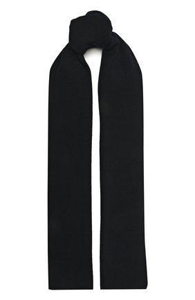 Мужской шерстяной шарф civil CANOE темно-синего цвета, арт. 4805841 | Фото 1