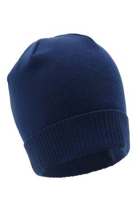 Шерстяная шапка True | Фото №1