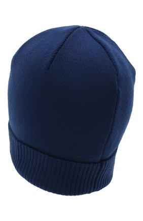 Шерстяная шапка True | Фото №2