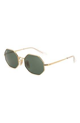 Детские солнцезащитные очки RAY-BAN золотого цвета, арт. 9549S-223/71 | Фото 1