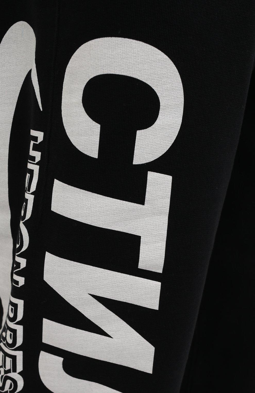 Мужские хлопковые джоггеры HERON PRESTON черно-белого цвета, арт. HMCH014R21JER0011001   Фото 5