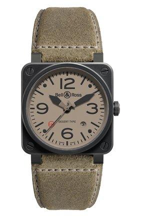 Мужские часы desert type BELL & ROSS бежевого цвета, арт. BR0392-DESERT-CA | Фото 1