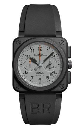 Мужские часы rafale BELL & ROSS серого цвета, арт. BR0394-RAFALE-CE | Фото 1