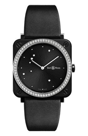 Женские часы br s black diamond eagle diamonds BELL & ROSS бесцветного цвета, арт. BRS-EBL-CE-LGD/SCA | Фото 1