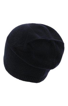 Кашемировая шапка Next | Фото №2
