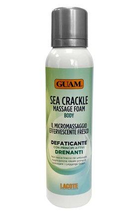 Пенка для тела с микромассажем crackle massage body foam GUAM бесцветного цвета, арт. 8025021220802   Фото 1