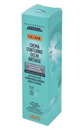 Крем для век против морщин seatherapy  GUAM бесцветного цвета, арт. 8025021251424   Фото 2
