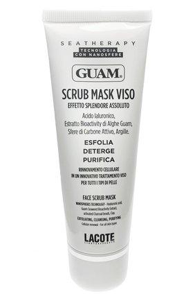 Маска-скраб для лица с углем и гиалуроновой кислотой GUAM бесцветного цвета, арт. 8025021251417   Фото 1