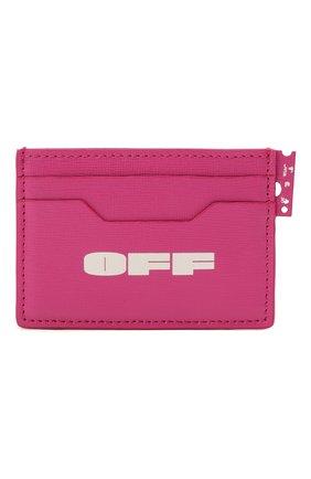 Женский кожаный футляр для кредитных карт OFF-WHITE фуксия цвета, арт. 0WNC014R21LEA001 | Фото 1