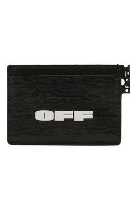 Женский кожаный футляр для кредитных карт OFF-WHITE черно-белого цвета, арт. 0WNC014R21LEA001 | Фото 1