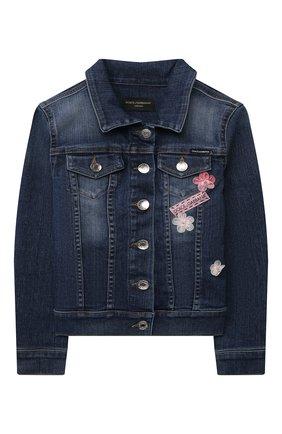 Детская джинсовая куртка DOLCE & GABBANA темно-синего цвета, арт. L51B55/LD954/2-6 | Фото 1 (Материал внешний: Хлопок; Рукава: Длинные; Кросс-КТ: Деним; Ростовка одежда: 2 года | 92 см, 3 года | 98 см, 4 года | 104 см, 5 лет | 110 см, 6 лет | 116 см)