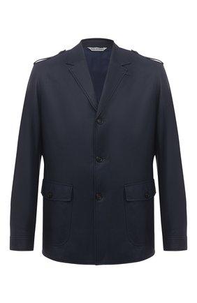 Мужская кожаная куртка ANDREA CAMPAGNA темно-синего цвета, арт. 61200E5PI2600 | Фото 1 (Длина (верхняя одежда): Короткие; Материал подклада: Шелк; Рукава: Длинные; Кросс-КТ: Куртка; Мужское Кросс-КТ: Кожа и замша; Стили: Кэжуэл)