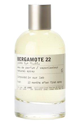 Парфюмерная вода Bergamote 22 (100ml) | Фото №1