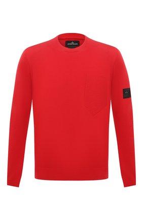 Мужской свитер из хлопка и шелка STONE ISLAND SHADOW PROJECT красного цвета, арт. 7419506A4 | Фото 1