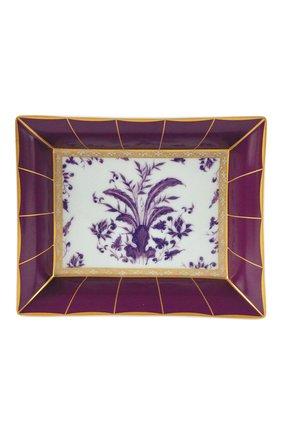 Пепельница prunus BERNARDAUD фиолетового цвета, арт. 1831/4511 | Фото 1
