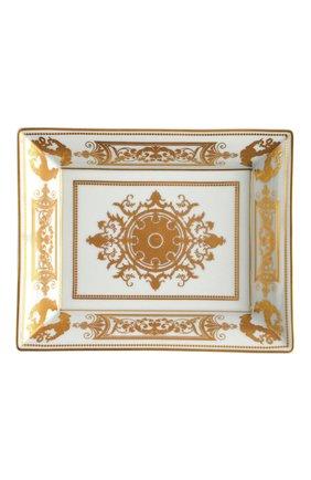 Пепельница aux rois or BERNARDAUD золотого цвета, арт. 1847/4511 | Фото 1