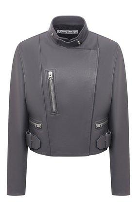 Женская кожаная куртка ACNE STUDIOS серого цвета, арт. A70090 | Фото 1