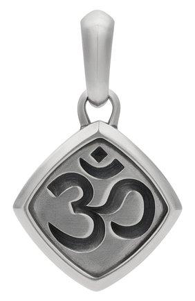 Мужской кулон DAVID YURMAN серебряного цвета, арт. D15974MSS | Фото 1