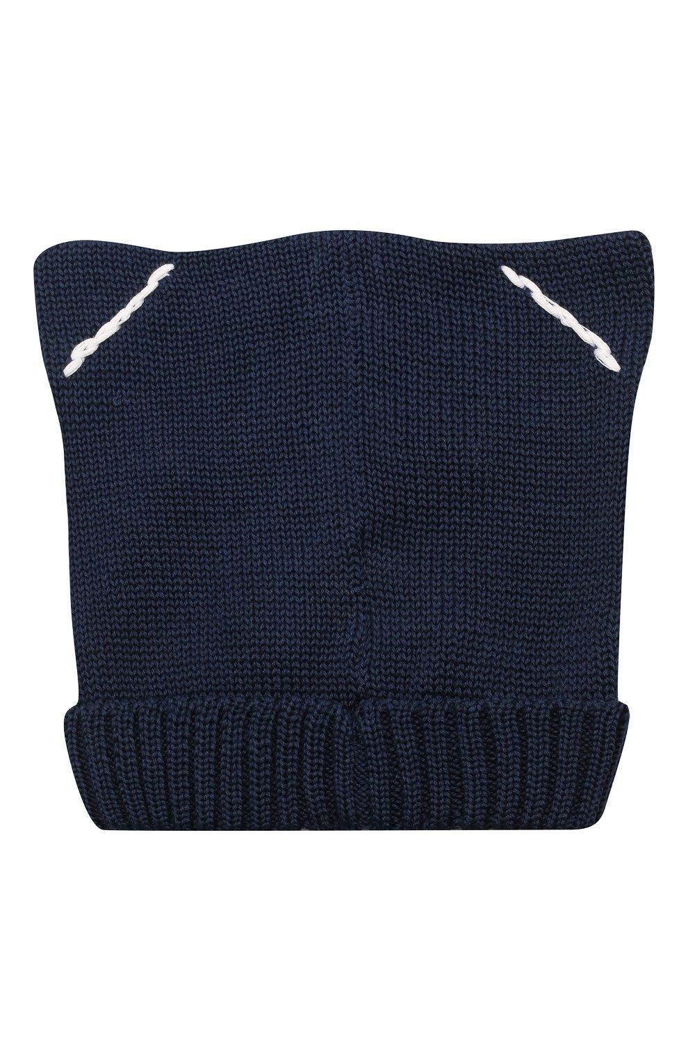 Детского хлопковая шапка CATYA синего цвета, арт. 115144   Фото 2 (Материал: Текстиль, Хлопок)