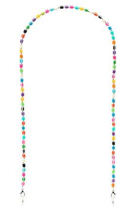 Женские цепочка для очков HIAYNDERFYT разноцветного цвета, арт. 1421.8 | Фото 1