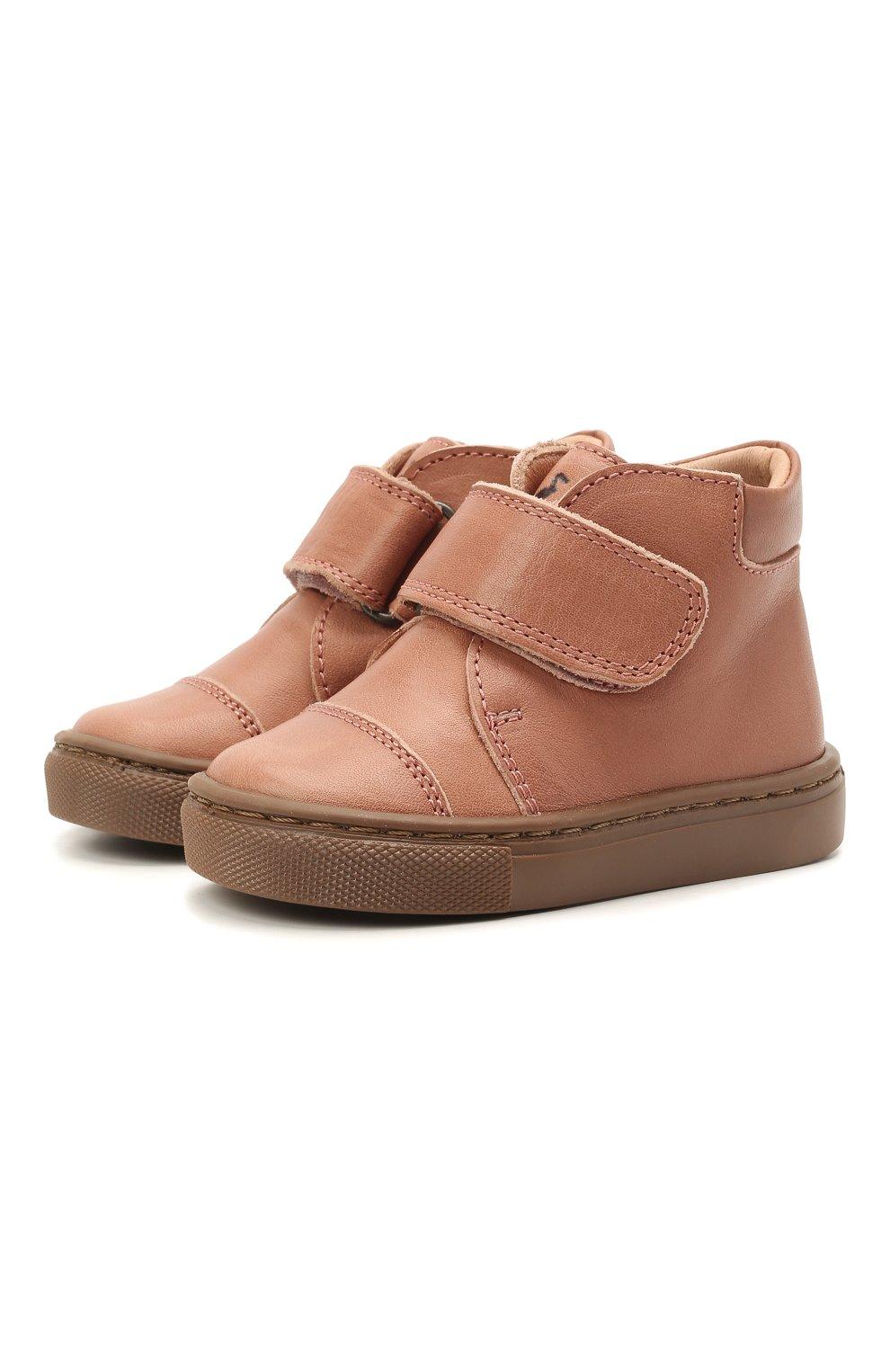 Детские кожаные ботинки PETIT NORD розового цвета, арт. 2530/19-23   Фото 1 (Материал внутренний: Натуральная кожа)