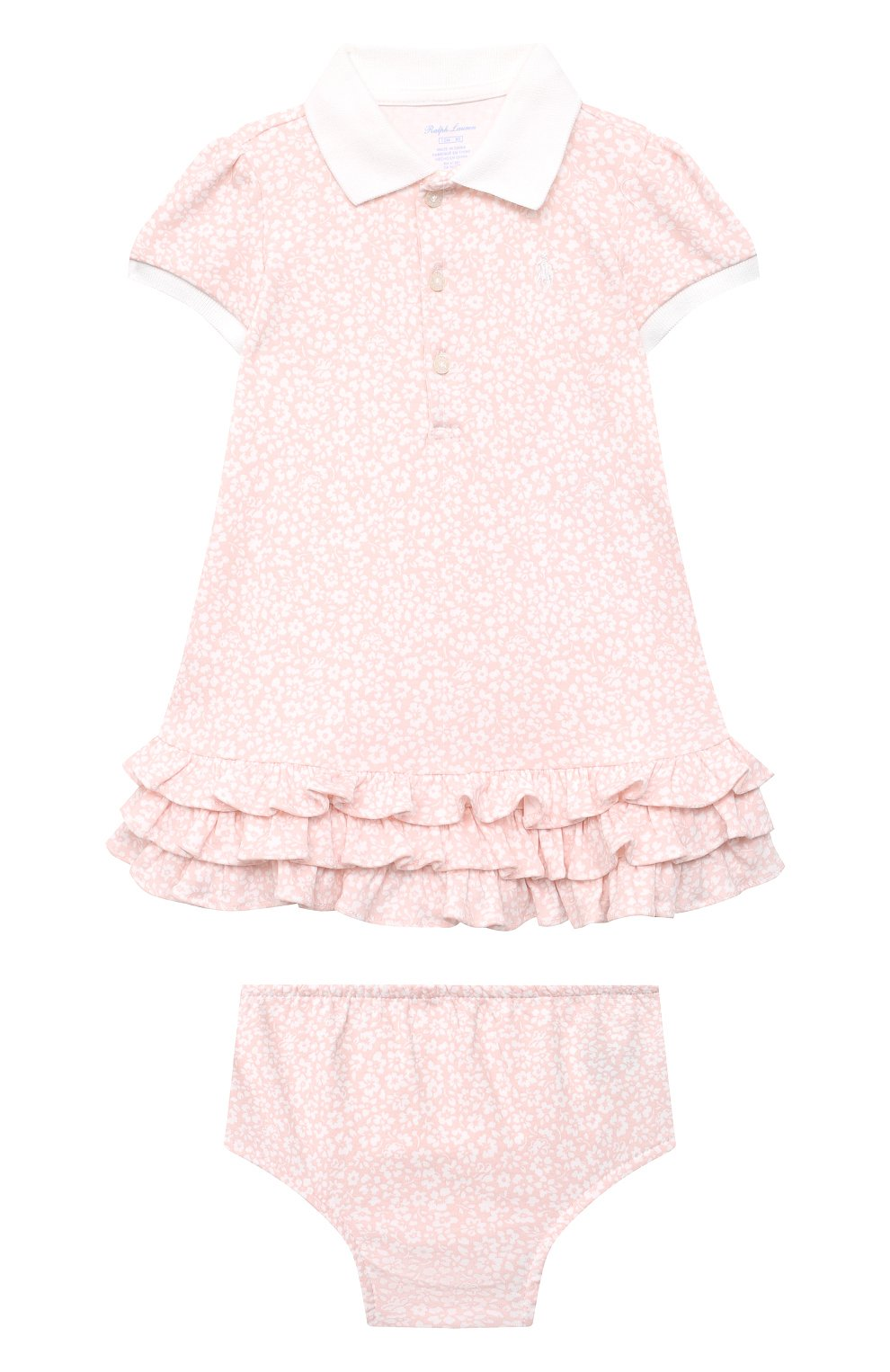 Женский комплект из платья и шорт RALPH LAUREN розового цвета, арт. 310833389 | Фото 1