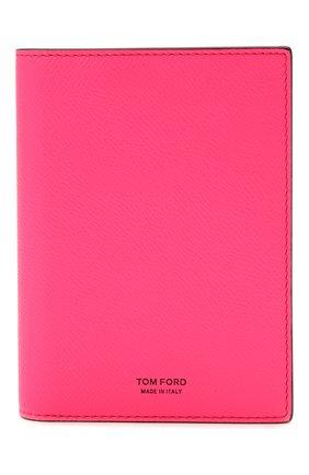 Мужской кожаная обложка для паспорта TOM FORD фуксия цвета, арт. Y0274T-LCL143 | Фото 1