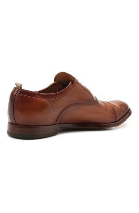 Мужские кожаные оксфорды OFFICINE CREATIVE коричневого цвета, арт. ANAT0MIA/08/AER0 CANY0N   Фото 4 (Материал внутренний: Натуральная кожа; Стили: Классический)