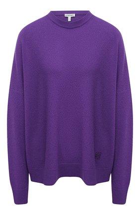 Женский кашемировый джемпер LOEWE фиолетового цвета, арт. S540Y14K49 | Фото 1