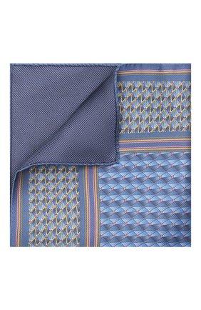 Мужской шелковый платок ZILLI темно-синего цвета, арт. 51612/HANDKERCHIEF | Фото 1