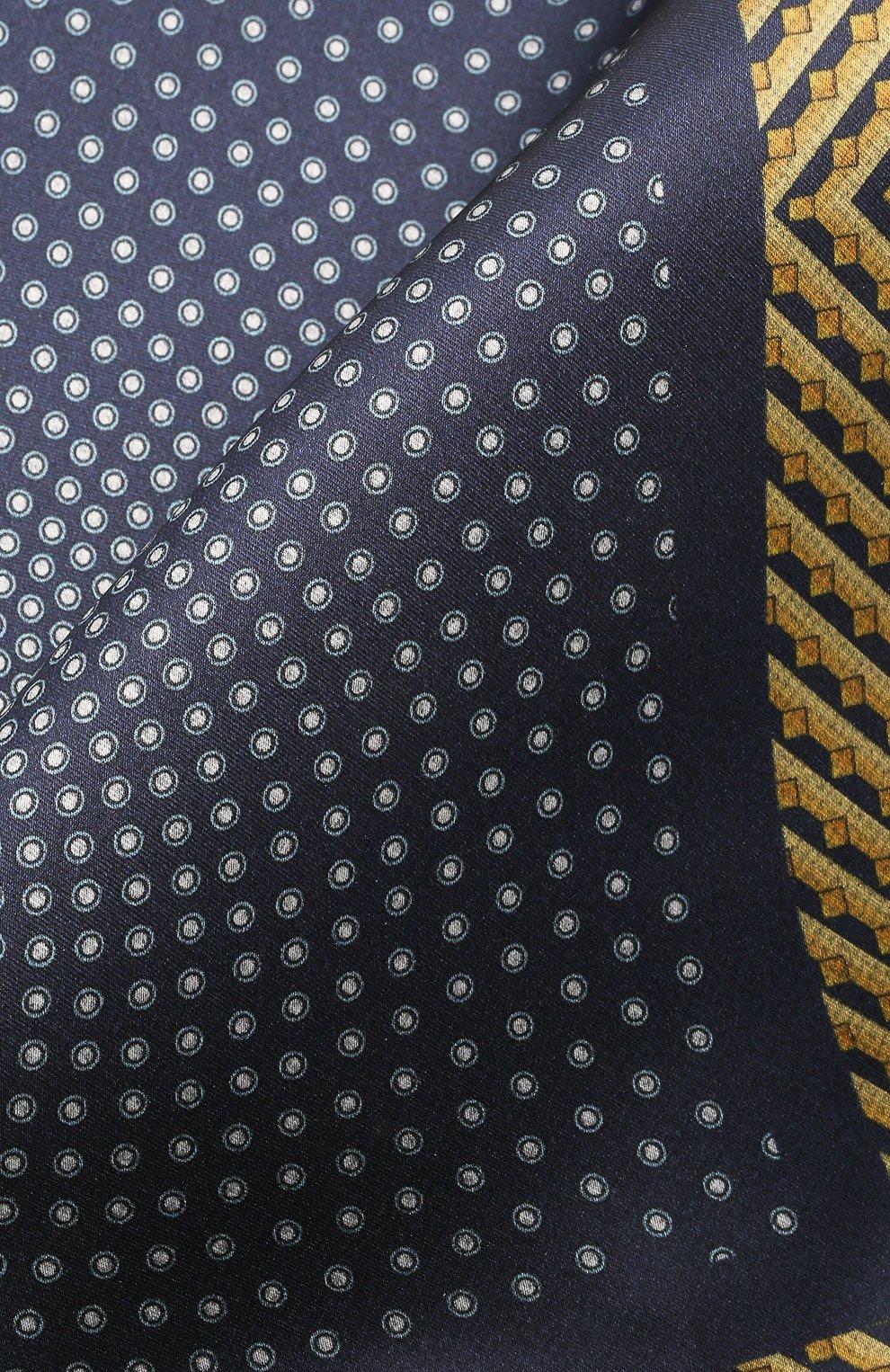 Мужской шелковый платок ZILLI синего цвета, арт. 51606/HANDKERCHIEF   Фото 2
