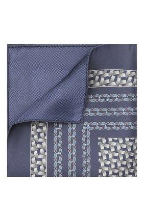 Мужской шелковый платок ZILLI темно-синего цвета, арт. 51600/HANDKERCHIEF | Фото 1