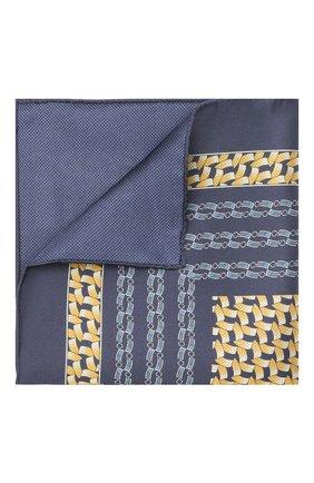 Мужской шелковый платок ZILLI синего цвета, арт. 51600/HANDKERCHIEF | Фото 1