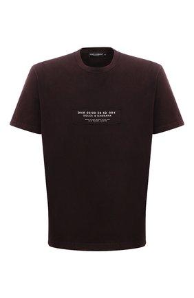 Мужская хлопковая футболка DOLCE & GABBANA бордового цвета, арт. G8MV9Z/HU7F0   Фото 1