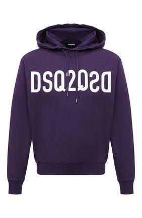 Мужской хлопковое худи DSQUARED2 фиолетового цвета, арт. S74GU0495/S23851   Фото 1 (Материал внешний: Хлопок; Длина (для топов): Стандартные; Рукава: Длинные; Мужское Кросс-КТ: Худи-одежда; Принт: С принтом; Стили: Гранж)