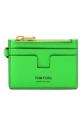 Мужской кожаный футляр для кредитных карт TOM FORD зеленого цвета, арт. Y0310T-LCL143 | Фото 1
