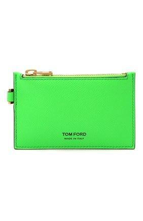 Мужской кожаный кошелек для монет TOM FORD зеленого цвета, арт. Y0313T-LCL143 | Фото 1