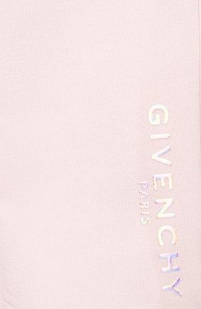 Детские хлопковые джоггеры GIVENCHY розового цвета, арт. H04103 | Фото 3