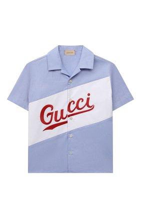 Детская хлопковая рубашка GUCCI голубого цвета, арт. 638079/XWAMU | Фото 1