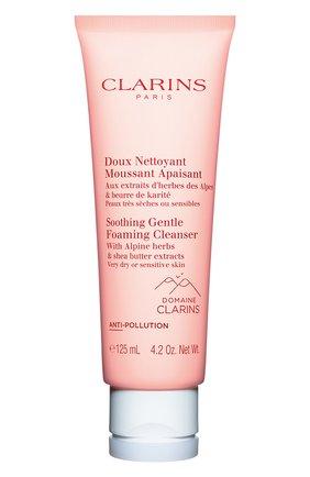 Женского очищающий пенящийся крем для очень сухой и чувствительной кожи CLARINS бесцветного цвета, арт. 80071908 | Фото 1