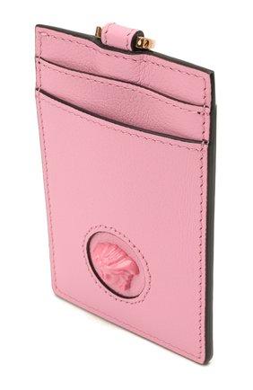 Женский кожаный футляр для кредитных карт la medusa VERSACE розового цвета, арт. DP3I100/DVIT5T | Фото 3
