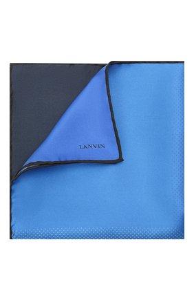 Мужской шелковый платок LANVIN синего цвета, арт. 2809/HANDKERCHIEF | Фото 1