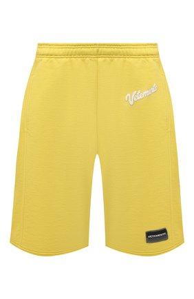 Мужские хлопковые шорты VETEMENTS желтого цвета, арт. UE51PA660Y 1604/M   Фото 1