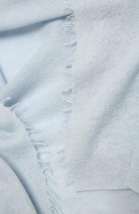 Женский кашемировый шарф helsinki BALMUIR светло-голубого цвета, арт. 122102   Фото 2