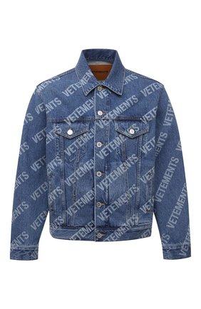 Мужская джинсовая куртка VETEMENTS синего цвета, арт. UE51JA350B 2803/M | Фото 1 (Длина (верхняя одежда): Короткие; Рукава: Длинные; Материал внешний: Хлопок; Кросс-КТ: Куртка, Деним; Стили: Гранж)